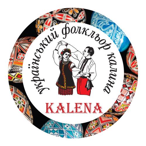 logo-kalena